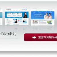 ビジネス支援サービス